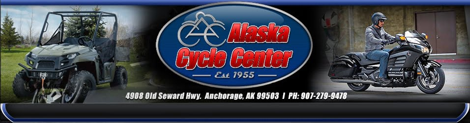 Alaska Cycle Center.logo